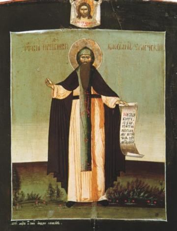 Благоверный Константин, князь Мангупский