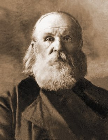 Священномученик Димитрий Игнатенко