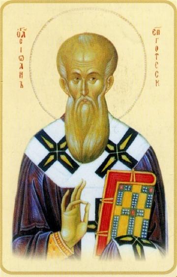 Преподобный Иоанн, епископ Готский