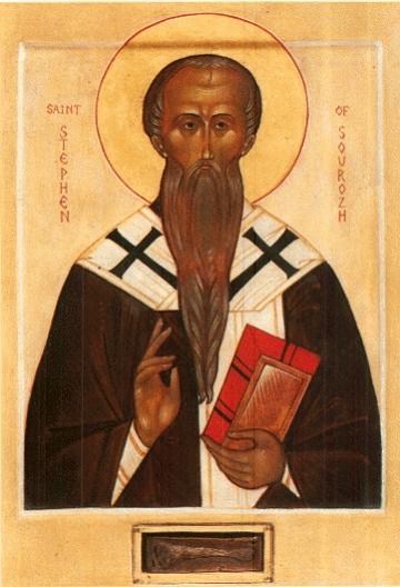 Стефан Исповедник, архиепископ Сурожский